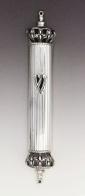 Silver Mezuzah Case Crown