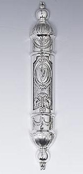 Silver Mezuzah Case Neo Classic