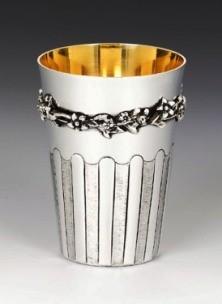 Kiddush Cup Picolo