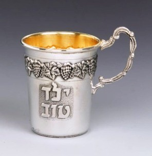 Kiddush Cup Good Boy