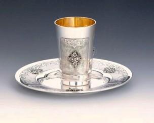 Silver Wine Cup Set Italian
