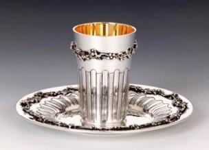 Silver Wine Cup Set Picolo