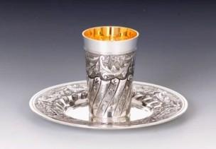 Silver Wine Cup Set Variante