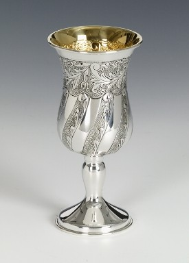 Silver Wine Goblet Variante