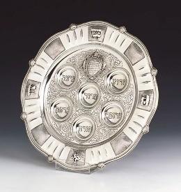 Silver Seder Plate - Austin