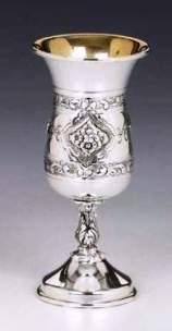 Liquor Cup Prachim