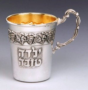 Kiddush Cup Good Girl