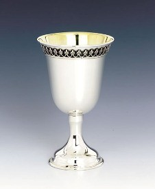Silver Wine Goblet Filigree