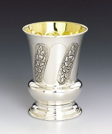 Kiddush Cup London